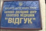 2003 Vidhuk